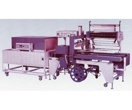 ASU-500 三方シール包装機