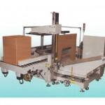 調整型自動製函機 IL-801N
