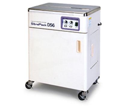 半自動梱包機 D56NA (コンパクトタイプ)