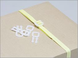 手締めPPバンド用ストッパー(16mm用)