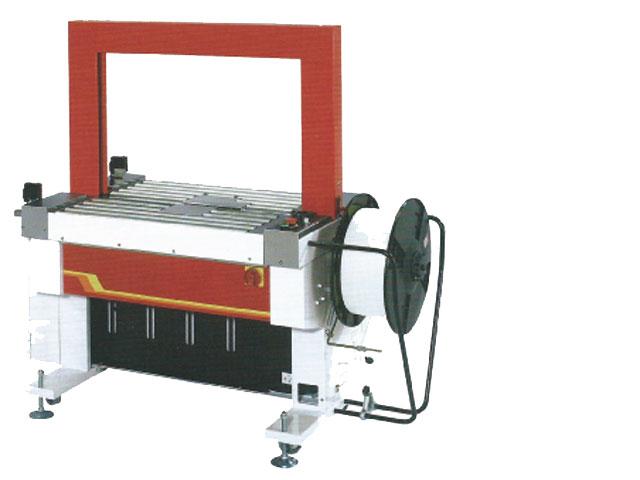 全自動梱包機 TP-601D