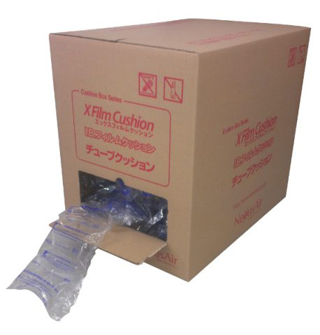 エアー緩衝材 X Film Cushion Box