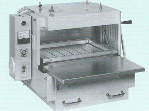 スキンパック 1600D