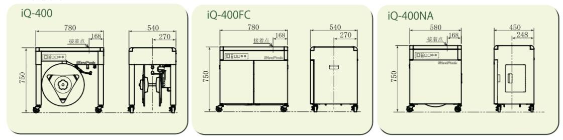 iQ-400シリーズ仕様について