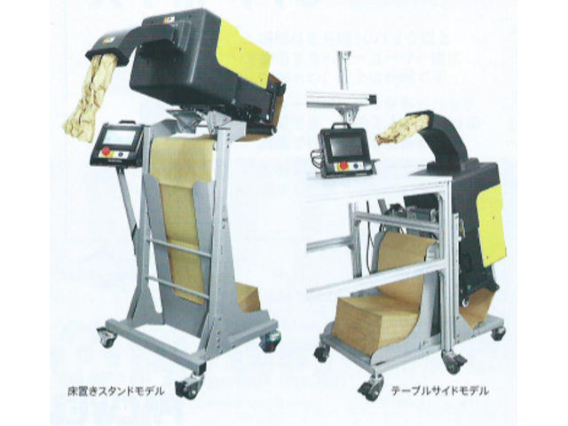 紙緩衝材製造機重量物梱包用